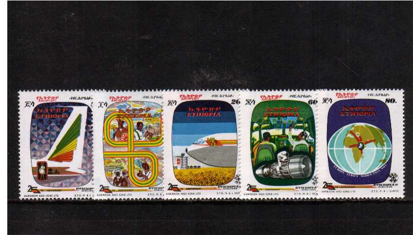 25th Anniversary of Ethiopian Airlines set of five superb unmounted mint