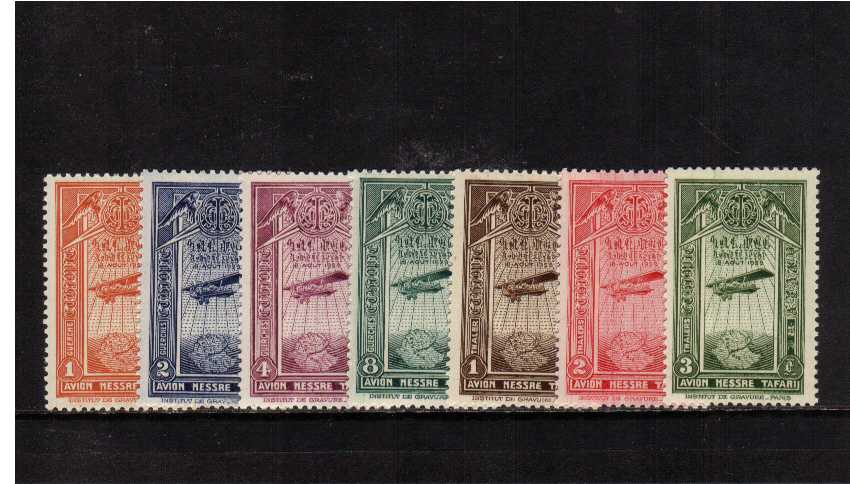 Air set of seven showing ''Potez 25A2'' aircraft of Ethiopia superb unmounted mint.