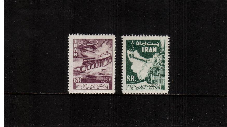Inauguration of Tehran - Tabriz Railway.<br/>A superb unmounted mint set of two