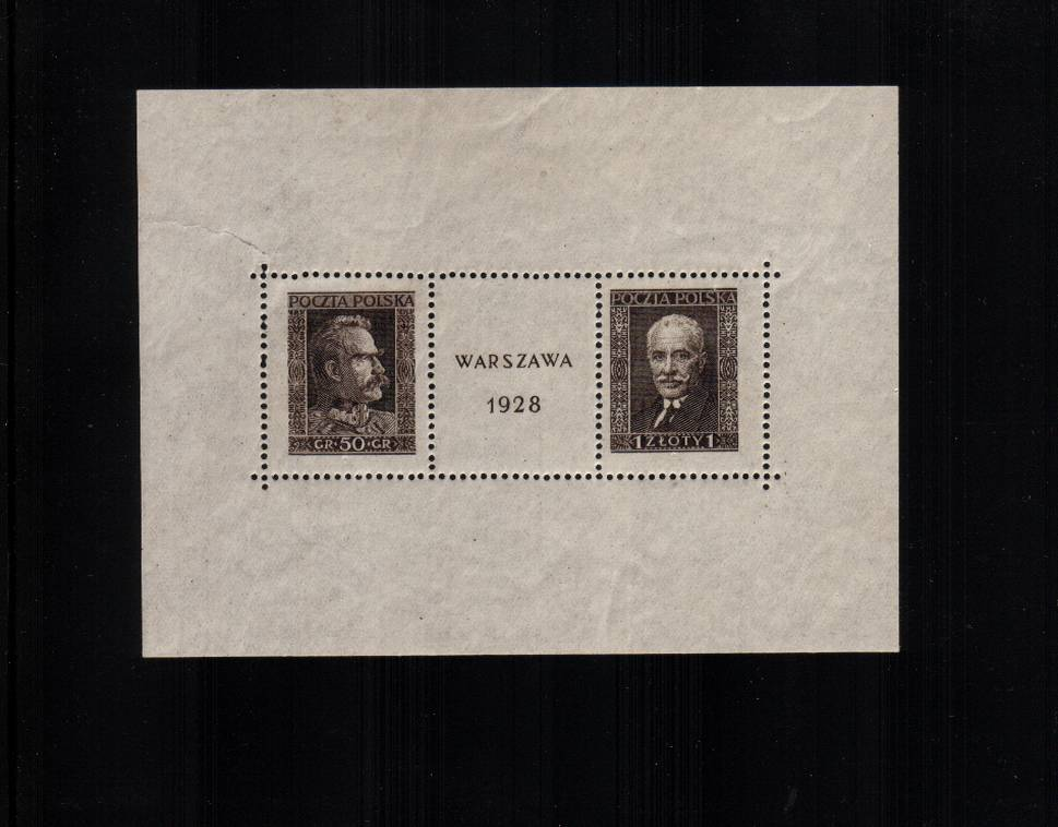 Warsaw Philatelic Exhibition minisheet<br/>