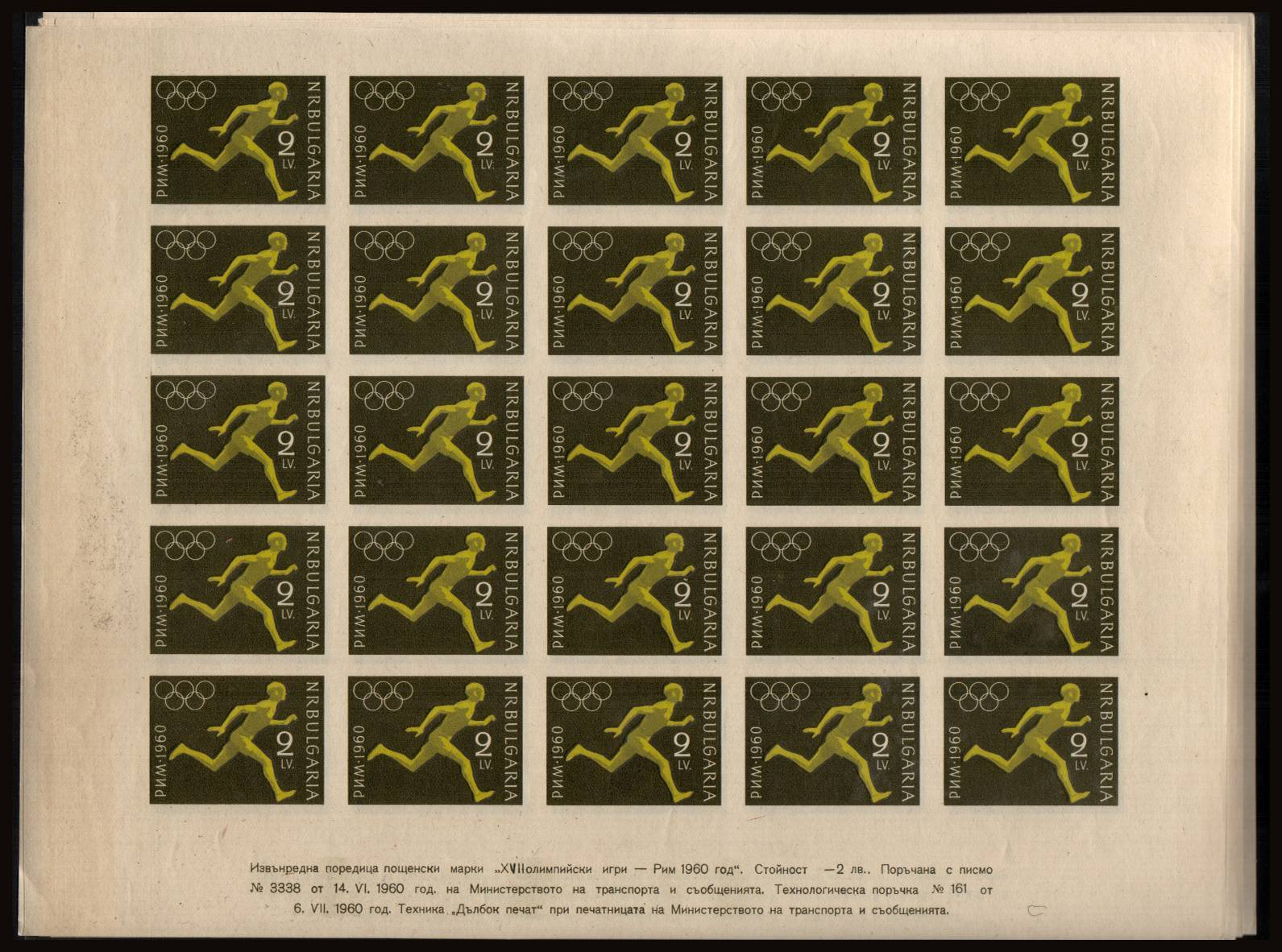Olympic Games<br/>