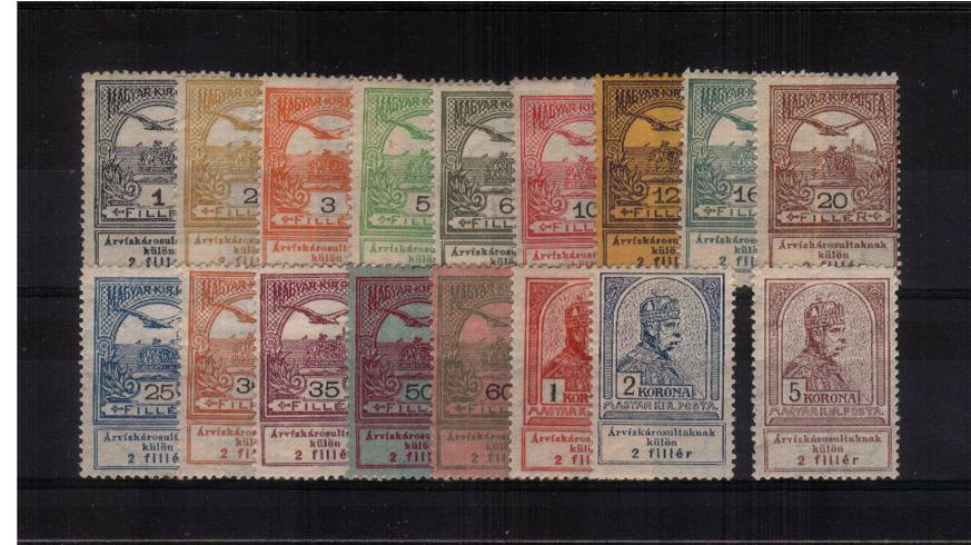 Flood Relief Fund<br/>A good lightly mounted mint set of seventeen.<br/>SG Cat �0.00