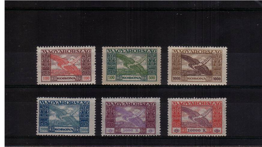 The AIR set of six lightly mounted mint.