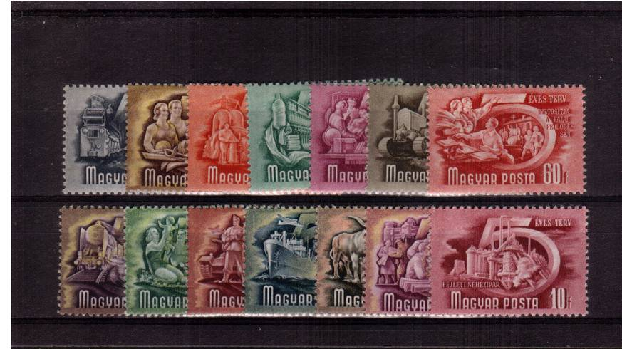 Five Year Plan<br/>