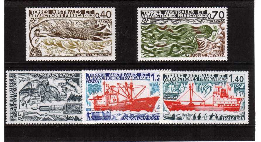 Seaweed and Ships set of five superb unmounted mint