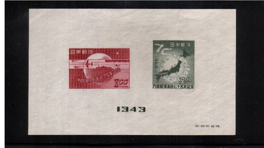 75th Anniversary of Universal Postal Union<br/>A superb unmounted mint minisheet with no gum as issued.