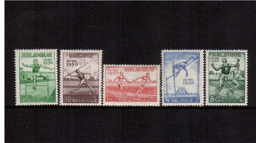 European Athletic Championships<br/>A superb unmounted mint set of five. SG Cat �0