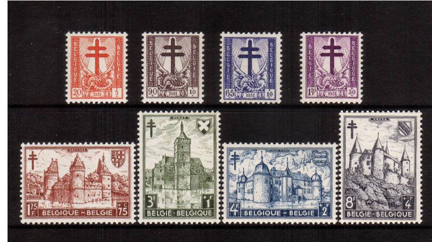 Anti-Tuberculosis and other Funds<br/>A superb unmounted mint set of eight. SG Cat �