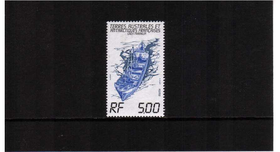 Antarctic Supply Ship single superb unmounted mint