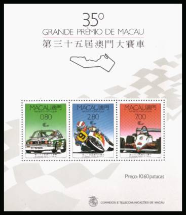 Macau Grand Prix