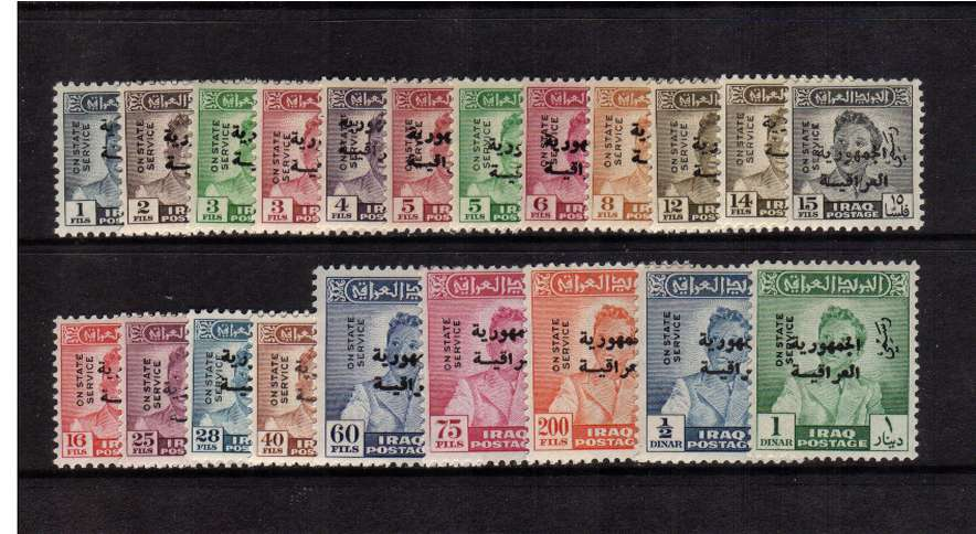 The 1948 OFFICAL set of twenty-one superb unmounted mint. SG Cat �0+