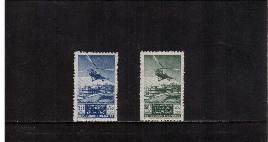Universal Postal Union - The AIR part of the set showing a Helicopter - superb unmounted mint.