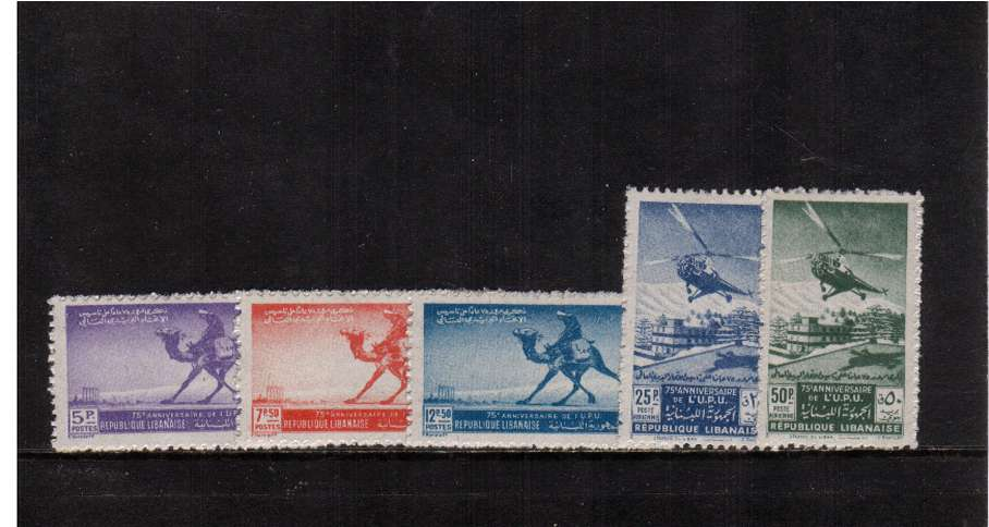 Universal Postal Union set of five lightly mounted mint