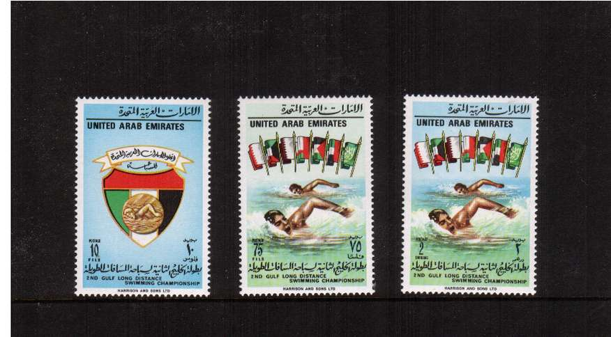 Second Gulf Swimming Championship set of three superb unmounted mint. <br/>Withdrawn from sale but released in London. THE rare set from UAE! <br/>Footnote listed by SG and priced by them at �5.00. Rare set!