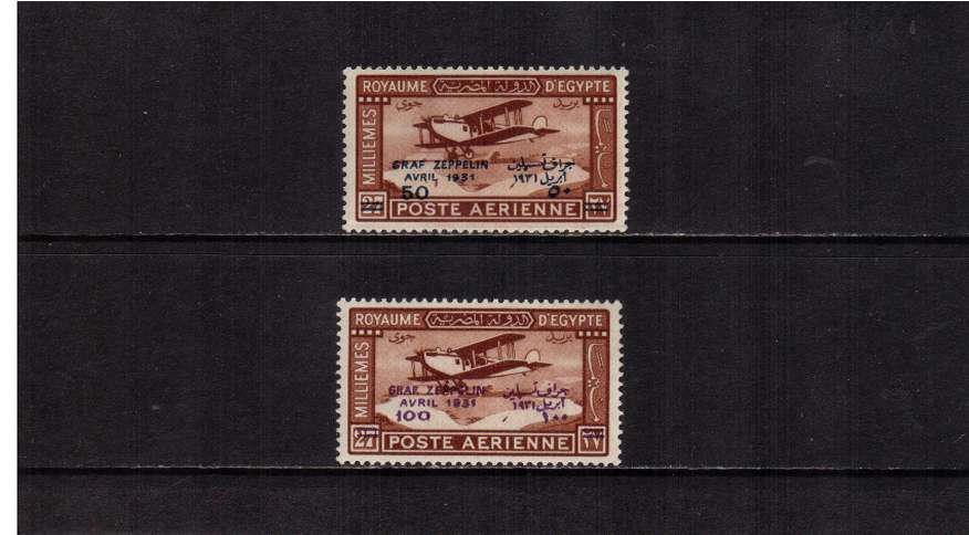 AIR - The Graf Zeppelin set of two superb mint showing a bi-plane. SG Cat �150