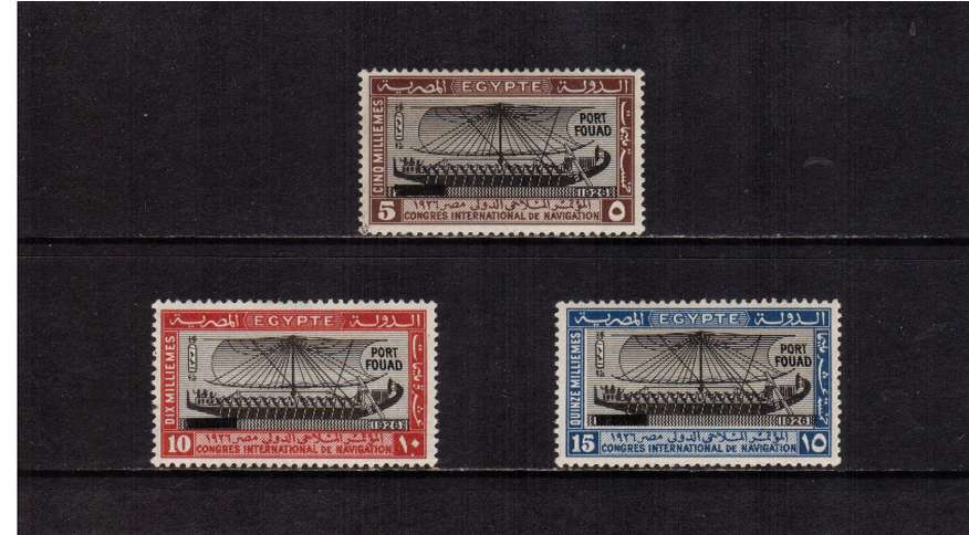 Inauguration of Port Fuad overprint set of three (part set) lightly mounted mint. SG Cat �5
