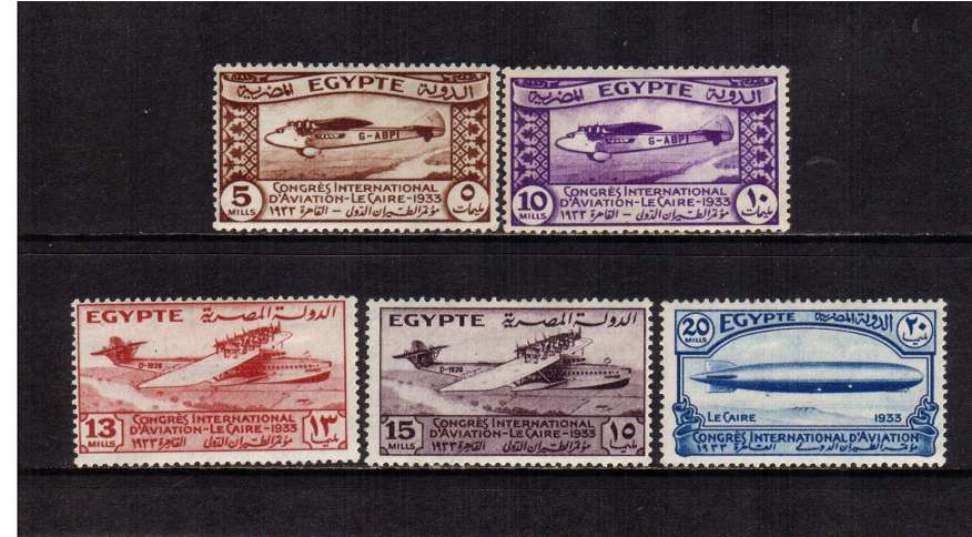 International Aviation Congress - Cairo set of five fine lightly mounted mint. SG Cat �90
