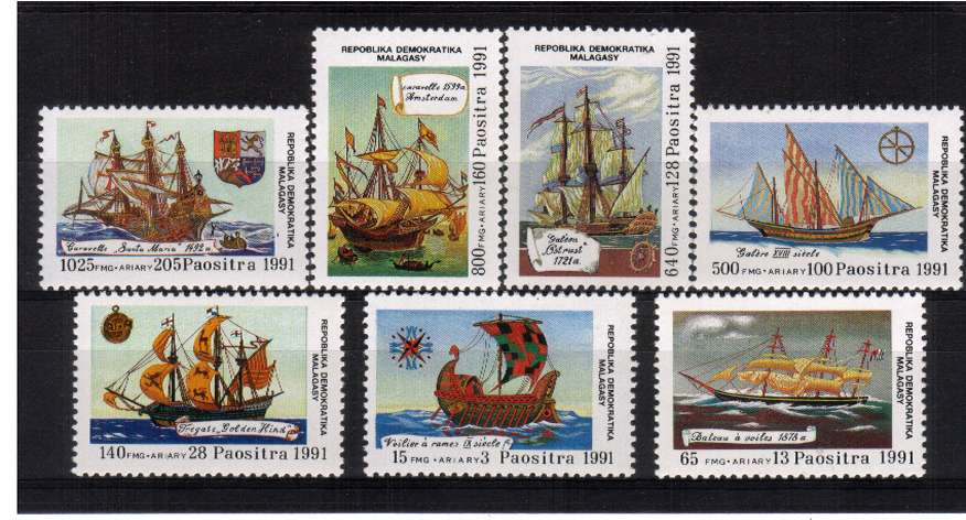 Sailing Ships set of seven superb unmounted mint. <br/>SG Cat �90