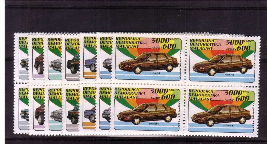 Cars set of seven superb unmounted mint blocks of four. <br/>SG Cat �.00