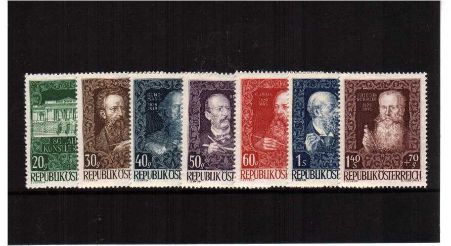 80th anniversary of Creative Artists Association set of seven superb unmounted mint