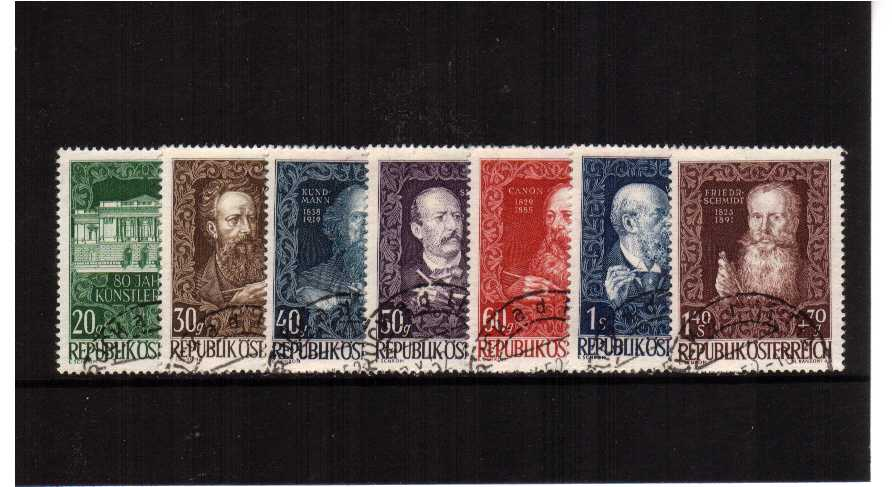 80th Anniversary of Artists Association set of seven superb fine used.