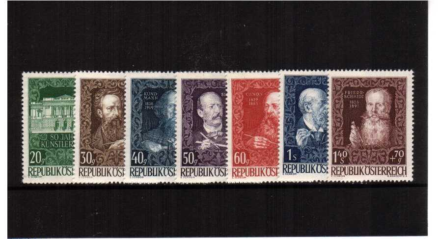 80th anniversary of Creative Artists Association set of seven superb lightly mounted mint