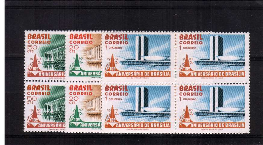 10th Anniversary of Brasilia in superb unmounted mint blocks of four. SG Cat �.00