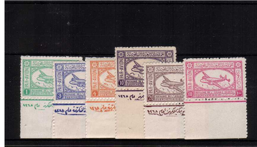 The ''Airliner'' set of six superb unmounted mint all lower marginal stamps.<br/>A rare set unmounted!