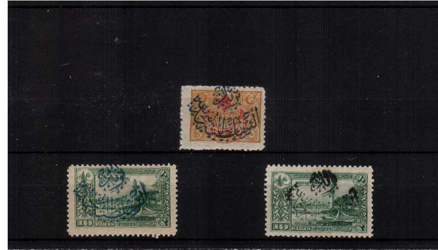 The ''NEJD SULTANATE POST'' set of three lightly mounted mint with the benefit of a SISMONDO certificate stating ''genuine''. A rare set.
