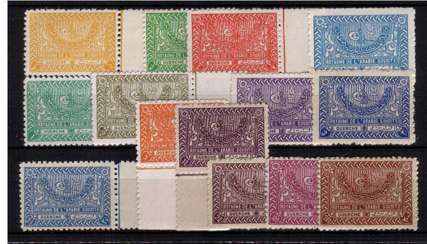The 1934 definitive set of fourteen all superb unmounted mint with many marginal examples.<br/>A sunning bright and fresh set that would take years to build!