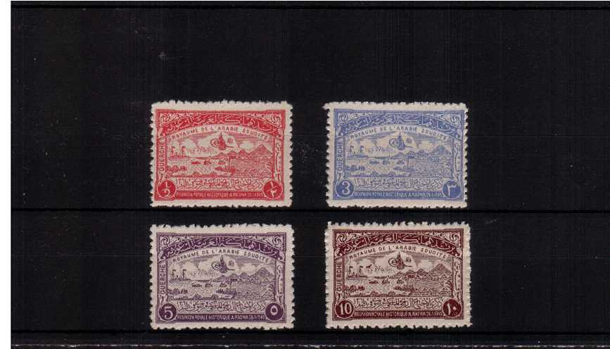 Meeting of King Ibd Saud and King Farouk<br/>A superb unmounted mint set of four. Rare unmounted!