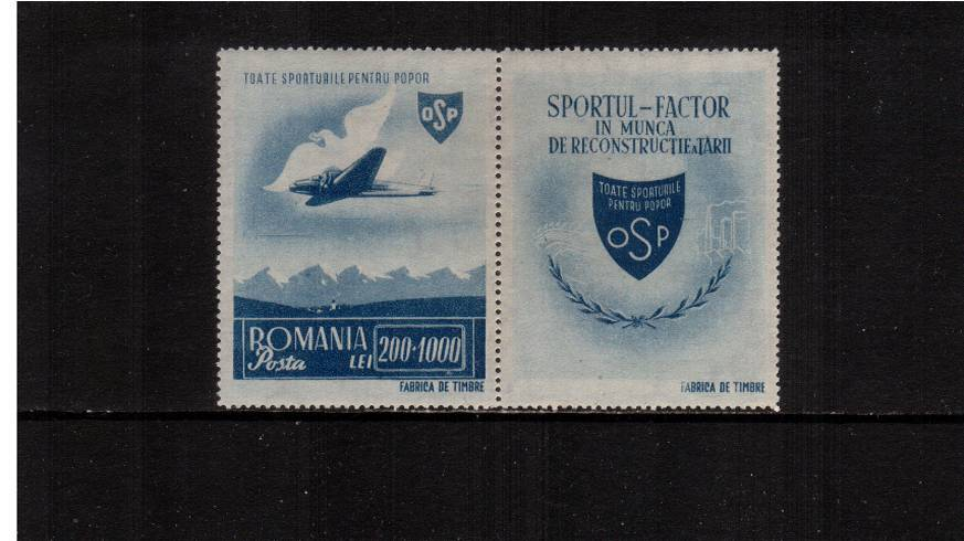 Sports Issue - The 200L+1000L Blue showing aircraft.<br/>A superb unmounted mint single with attached label.