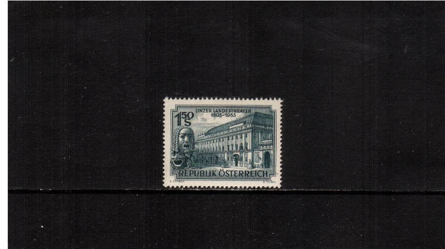 150th Anniversary of Linz National Theatre.<br/>A superb unmounted mint single.