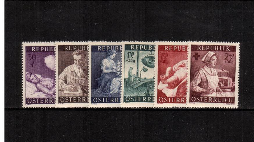 Health Service Fund.<br/>A superb unmounted mint set of six
