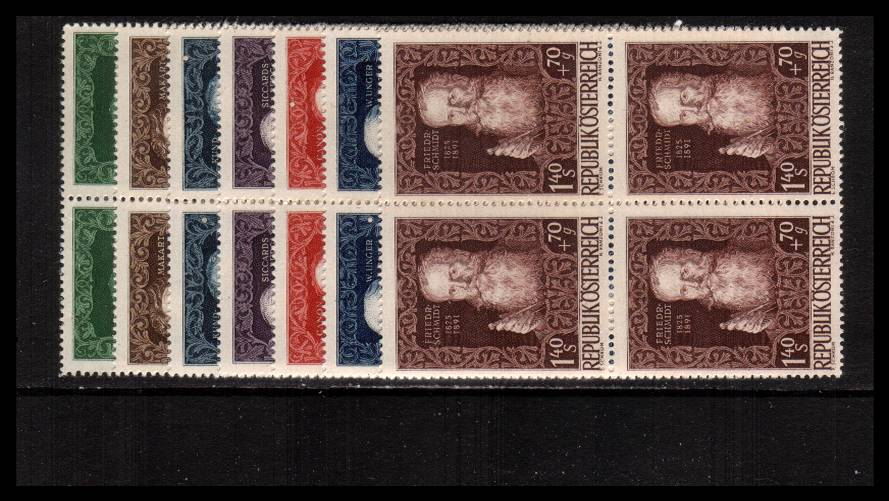 80th anniversary of Creative Artists Association.<br/>The set of seven in superb mint blocks of four lightly mounted<br/>on top two stamps superb unmounted on lower pair.