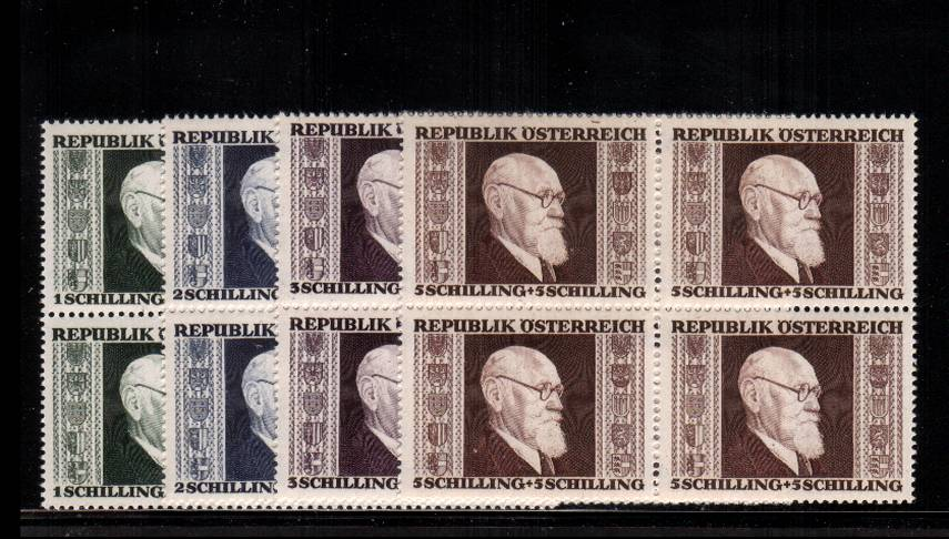 1st Anniversary of Establishment of Renner Government<br/>