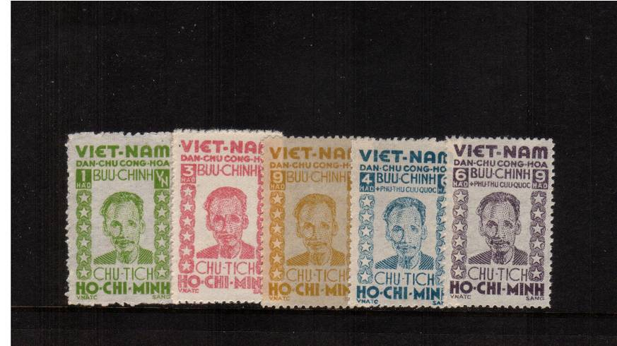 Ho Chi Minh set of three plus National Defence set of two.<br/>Both sets superb unmounted mint and issued with no gum.