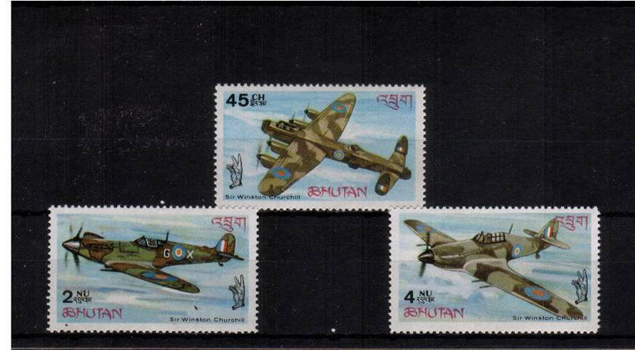 Churchill and Battle of Britain Commemoration<br/>A superb unmounted mint set of three.