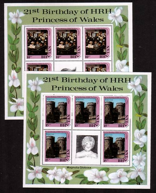 21st Birthday of Princess of Wales<br/>