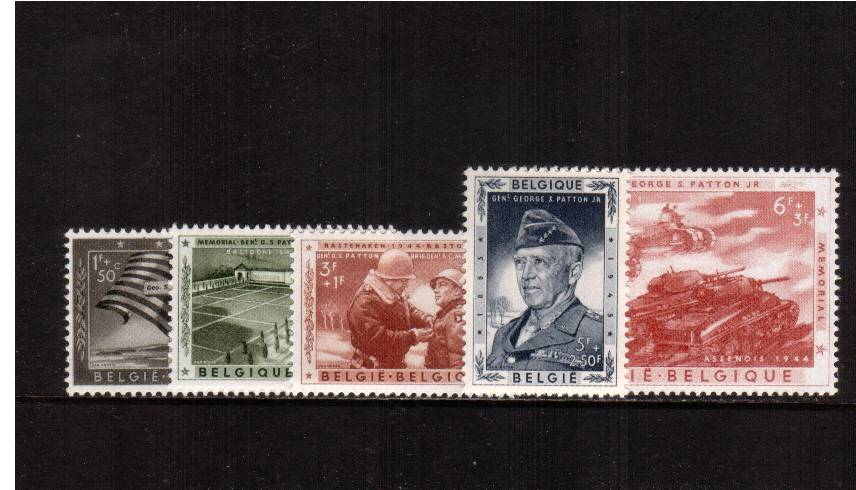 General Patton WWII Memorial Issue<br/>